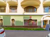 Офисы,  Москва Парк культуры, цена 849 000 рублей/мес., Фото