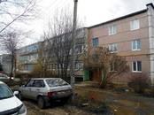 Квартиры,  Рязанская область Старожилово, цена 990 000 рублей, Фото