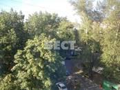 Квартиры,  Москва Дубровка, цена 39 000 000 рублей, Фото