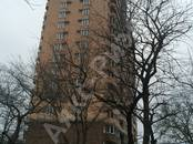 Квартиры,  Краснодарский край Краснодар, цена 3 970 620 рублей, Фото