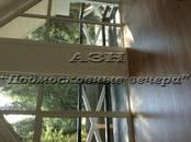 Дома, хозяйства,  Московская область Дмитровское ш., цена 33 000 000 рублей, Фото