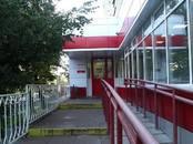 Офисы,  Москва Молодежная, цена 1 800 000 рублей/мес., Фото