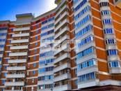 Квартиры,  Москва Университет, цена 17 000 000 рублей, Фото