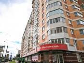 Квартиры,  Москва Университет, цена 63 500 000 рублей, Фото