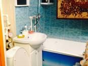 Квартиры,  Смоленская область Смоленск, цена 1 500 000 рублей, Фото