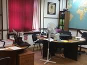 Офисы,  Москва Фрунзенская, цена 390 000 рублей/мес., Фото