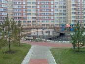 Квартиры,  Москва Бульвар Дмитрия Донского, цена 9 000 000 рублей, Фото