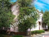 Квартиры,  Краснодарский край Краснодар, цена 2 680 000 рублей, Фото