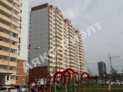 Квартиры,  Краснодарский край Краснодар, цена 2 880 000 рублей, Фото