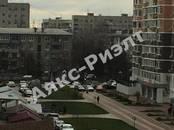 Квартиры,  Краснодарский край Краснодар, цена 2 950 000 рублей, Фото
