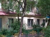 Офисы,  Москва Пионерская, цена 32 000 000 рублей, Фото