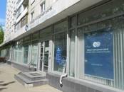 Офисы,  Москва Сходненская, цена 300 000 рублей/мес., Фото