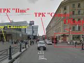 Магазины,  Санкт-Петербург Садовая, цена 1 800 000 рублей/мес., Фото
