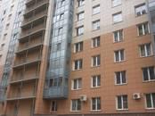 Квартиры,  Санкт-Петербург Академическая, цена 9 800 000 рублей, Фото