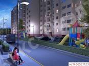 Квартиры,  Краснодарский край Краснодар, цена 1 305 100 рублей, Фото
