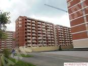 Квартиры,  Краснодарский край Краснодар, цена 2 316 000 рублей, Фото