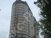 Квартиры,  Краснодарский край Краснодар, цена 1 995 020 рублей, Фото
