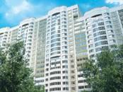 Квартиры,  Московская область Люберцы, цена 4 929 600 рублей, Фото