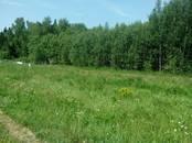 Земля и участки,  Московская область Ступинский район, цена 560 000 рублей, Фото