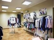 Другое,  Краснодарский край Краснодар, цена 5 000 000 рублей, Фото