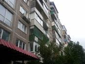 Квартиры,  Московская область Подольск, цена 2 950 000 рублей, Фото
