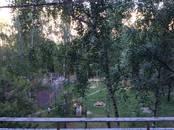 Квартиры,  Москва Ботанический сад, цена 9 900 000 рублей, Фото