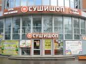 Здания и комплексы,  Москва Другое, цена 315 966 504 рублей, Фото