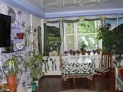 Дома, хозяйства,  Республика Башкортостан Другое, цена 2 500 000 рублей, Фото