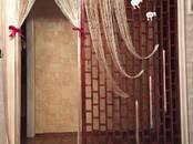 Квартиры,  Новосибирская область Новосибирск, цена 3 410 000 рублей, Фото
