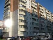 Квартиры,  Новосибирская область Новосибирск, цена 1 694 000 рублей, Фото