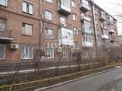 Квартиры,  Новосибирская область Новосибирск, цена 4 878 000 рублей, Фото