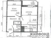 Квартиры,  Новосибирская область Новосибирск, цена 1 779 000 рублей, Фото