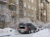 Квартиры,  Новосибирская область Новосибирск, цена 1 630 000 рублей, Фото