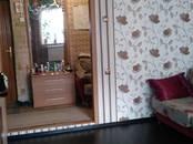 Квартиры,  Томская область Томск, цена 3 450 000 рублей, Фото
