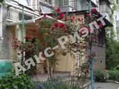 Квартиры,  Краснодарский край Краснодар, цена 2 600 000 рублей, Фото