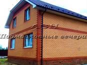 Дома, хозяйства,  Московская область Горьковское ш., цена 7 500 000 рублей, Фото