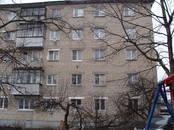 Квартиры,  Рязанская область Шацк, цена 1 500 000 рублей, Фото