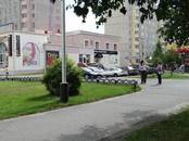 Другое,  Ханты-Мансийский AO Лангепас, цена 20 000 рублей/мес., Фото