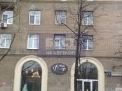 Офисы,  Москва Багратионовская, цена 88 247 700 рублей, Фото