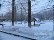 Квартиры,  Новосибирская область Новосибирск, цена 2 890 000 рублей, Фото