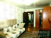 Квартиры,  Новосибирская область Новосибирск, цена 3 499 000 рублей, Фото