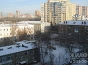Квартиры,  Новосибирская область Новосибирск, цена 4 999 000 рублей, Фото