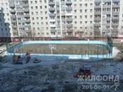 Квартиры,  Новосибирская область Новосибирск, цена 2 895 000 рублей, Фото