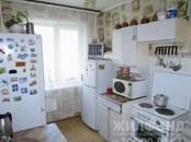 Квартиры,  Новосибирская область Новосибирск, цена 2 995 000 рублей, Фото