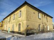 Квартиры,  Новосибирская область Новосибирск, цена 1 220 000 рублей, Фото