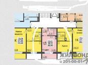 Квартиры,  Новосибирская область Новосибирск, цена 1 080 000 рублей, Фото