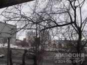 Квартиры,  Новосибирская область Новосибирск, цена 1 540 000 рублей, Фото