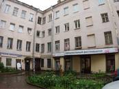 Квартиры,  Санкт-Петербург Другое, цена 1 700 000 рублей, Фото