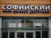 Офисы,  Санкт-Петербург Другое, цена 66 080 рублей/мес., Фото