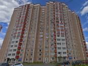 Другое,  Московская область Химки, цена 10 305 000 рублей, Фото